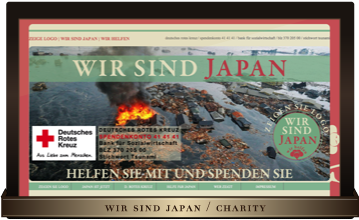 WIR SIND JAPAN ZEIGE LOGO - charity